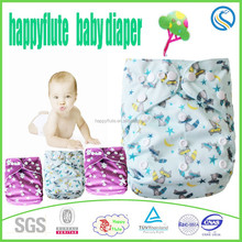 Happy flute baby cloth diaper, round wings,adjustment ,washable, pattern PUL nappy,wholesale in China