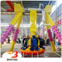 amusement rides outdoor or indoor amusement game 12 seats swing mini pendulum for sale