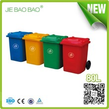2015 High Quality Heat Transfer Plastic 80L Mobile Kitchen Recycle Bin