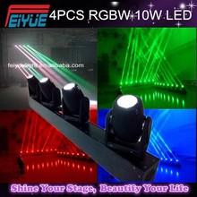 New Bar White or rgbw 4 heads 4pcs 10w led beam moving head light Stage Equipment,Guangzhou light factory Mini Quad beam
