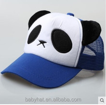 kids infant toddler panda baseball cap trucker hat mesh hat baby guangzhou