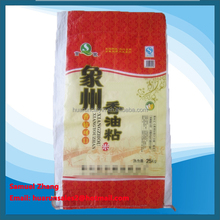 China high quality custom empty pp woven camel feed bag manufacturers