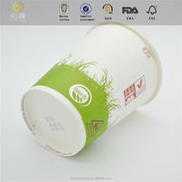 2015 cheap price wholesale coffee cup usb flash drive
