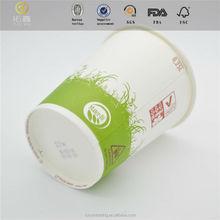 2015 cheap price wholesale coffee cup usb flash drive
