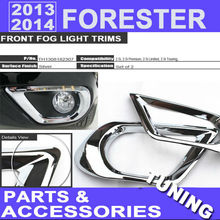 2013 2014 Forester Front Fog Light Trim Cover For Subaru Forester Sub-models 2.5i 2.5i Premiun 2.5i Limited 2.5i Touring Tuning