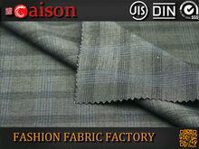 Cheap Stock Fabric Wholesale Mainly to Be Made For Pants FU1109-1