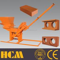 QMR2-40 machine de brique manual hand press manual interlocking block machine for sale earth press interlocking brick machine