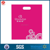Purple solid color plastic clothing shopping bags handle carry die cut bags