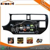 2015 universal car radio with sim card