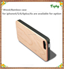 For iPhone 5S Combo Case Wooden & PC Cover,Wood+PC Protect Case/Luxury Natural Touch Feeling Hybrid PC & Wood Case for iPhone 5S