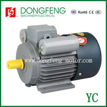 Tops YC/YCL/YL single phase ac motor, special use for air compressor motor, water pump high quality electric