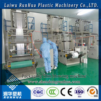 high density poly film plastic film extrusion blow moulding machine plastic bag making machine manufacturer