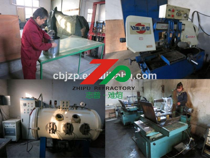 Electronic Price Gun Technology Electron Gun