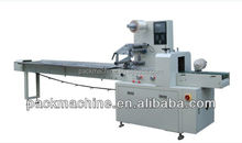 High speed automatic packing machine for mosquito coil