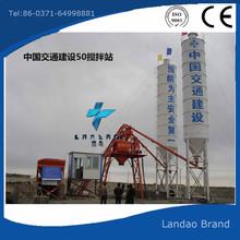 Good quality 75cbm Commercial Concrete mixing Plant