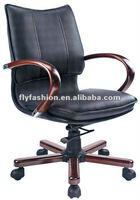 Hot sale wooden base office chair