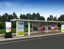 42 inch waterproof digital outdoor advertising monitors, high brightness outdoor digital signage for advertising