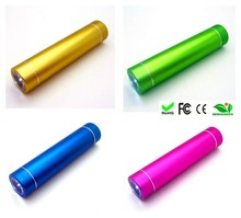new products hot sale on amazon 3200 mah travel charger usb tube power banks lipstick