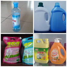 OEM formula Perfumed liquid detergent/liquid detergent/eco-friendly liquid detergent
