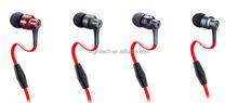 JBM MJ8600 Stereo In-Ear Earphone 3.5mm Headset w/ MIC For Cellphone MP3 MP4