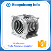 Stainless steel duct Flexijoint Expansion Bellows Joint