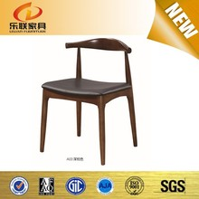 Modern classic replica wood restaurant used elbow chair dining chair