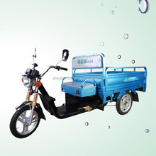 2015 hot sale 3 wheel electric tricycle for cargo