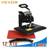 HP230B Small Size Digital Swing Away Heat Press Machine