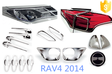Trade assurance supplier Japanese Toyota Rav4 2014- chromed kits full sets car 4x4 accessories 25 pcs/set