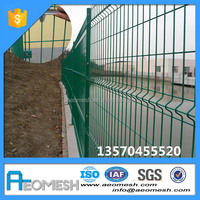 Made In Guangdong Welded Curved Fence Curved Iron Fencing