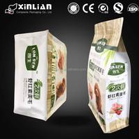 fashionable square bottom plastic bag for dog pet food/cat food/mouse food