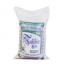 cambodia rice bags/factory supply cheap price empty rice bag/fabric rice bag