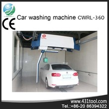 Best quality and hot sale CWRL-360 automatic high pressure touchless car vehicle wash machine