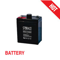2V 50ah acid Battery (flat plate battery)