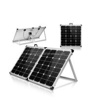 60W 80W 100W 120W 12V foldable solar panel