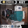 Low price 220V 50HZ 50KW power portable generator for sale