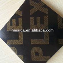12mm dark brown poplar core film faced plywood for Africa Market