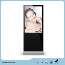 42 inch vertical lcd digital signage tv