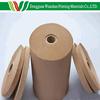 Brown paper craft for kids book binding, 45 - 250 gsm kraft paper, 300 meters per craft paper roll