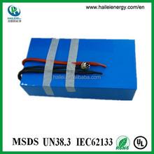 high power ups 12v 50ah lithium battery