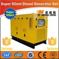 Diesel engine silent generator set genset CE ISO approved factory direct supply ring set for generator