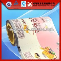 China manufacturer custom 300mm width cereal plastic packaging film