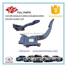1108100-M16 Great Wall Peri Accelerator Pedal