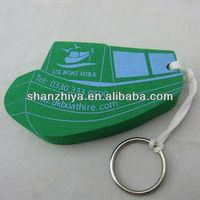Floating keychains/EVA keyring