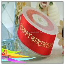 Red color wholesale giltter ribbon small package ribbon for birthday gift decoration