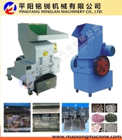 High speed plastic film crusher with CE certificate