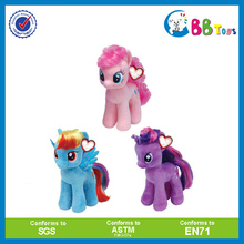 My little pony stuffed plush animals cheap toy horses
