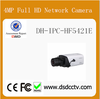 Dahua indoor ip camera support Privacy Masking DH-IPC-HF5421E