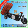 motorized tricycle/engineering motorized tricycle/advanced motorized tricycle