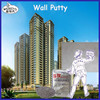 grey wall putty (base coat) for construction projects
